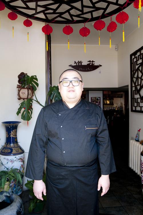 Dao Hua