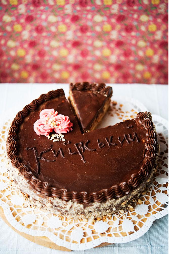 Kiievi tort